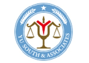Yu, South & Associates, PLLC Profile Picture